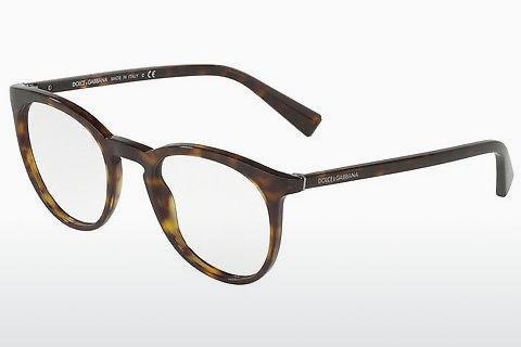 2c35f9d5476bef Acheter Dolce   Gabbana en ligne à prix très bas