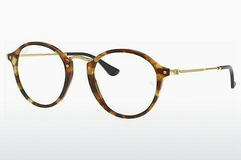 Acheter en ligne des lunettes à prix très bas (5.421 articles) d309c6507161