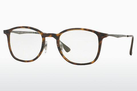 Lunettes design Ray-Ban RX7051 5200