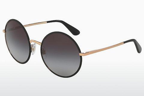 b7440fa700f3c4 Acheter des lunettes de soleil en ligne à prix très bas (4.671 articles)