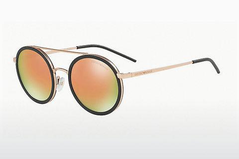 54a3f8f1ab8 Emporio Armani zonnebrillen goedkoop online kopen