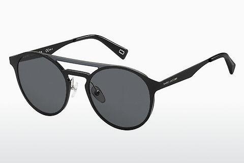 588280d118a6c0 Marc Jacobs zonnebrillen goedkoop online kopen