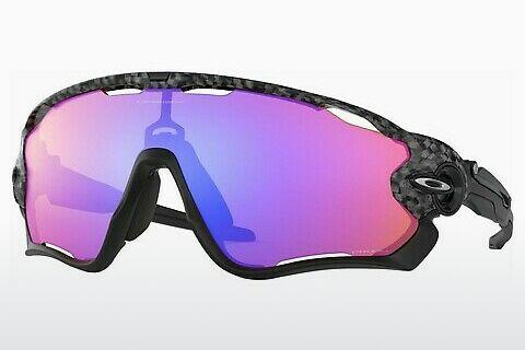 e0ab482bd8e56c Zonnebrillen goedkoop online kopen (929 artikelen)