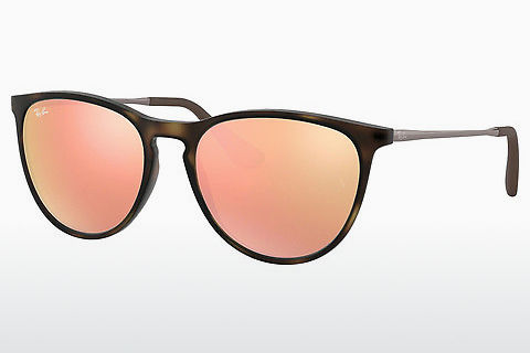 Zonnebril Ray-Ban Junior RJ9060S 70062Y
