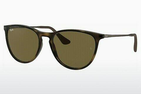 Acheter des lunettes de soleil en ligne à prix très bas (27.961 articles) 7105a49d2c48
